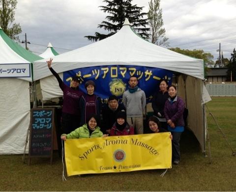 茨城県のスポーツアロマトレーナー 加藤陽子