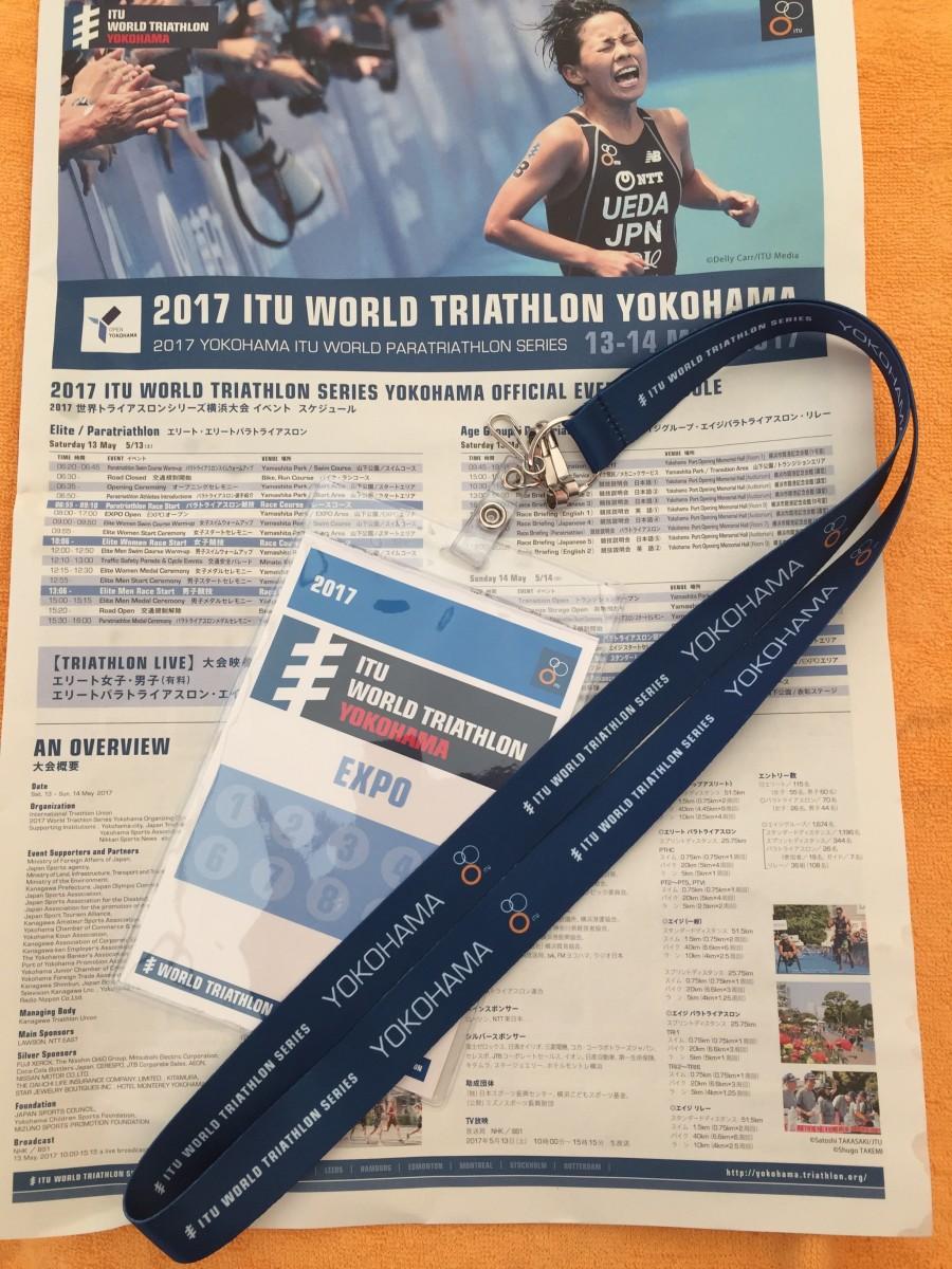 世界トライスロンシリーズ横浜・スポーツアロママッサージ活動